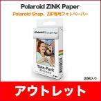 �����ȥ�å� Polaroid ZINK Paper 20������