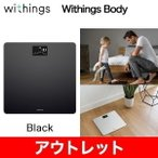 withings 体重計の画像