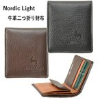 【Nordic Light】メンズ 二つ折り財布 牛革 紳士