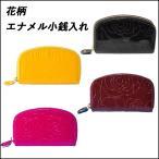 ショッピングコインケース コインケース レディース /小銭入れ/コインケースレディース/女性用/婦人用SY-355