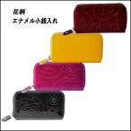 ショッピングコインケース コインケース レディース /小銭入れ/コインケースレディース/女性用/婦人用SY-386
