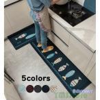 北欧 キッチンラグ ラグマット キッチンマット 5サイズ おしゃれ 滑り止め 洗いやすい 台所マット シンプル フロアマット 玄関マット カーペット 室内