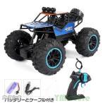 ラジコン ラジコンカー オフロードカー 自動車 サスペンション 1:20 プレゼント 誕生日 おもちゃ 玩具 子供 キッズ