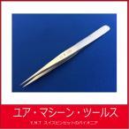 FONTAX 11F INOX【ネコポス OK】