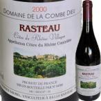 (赤ワイン・フランス・ローヌ)ドメーヌ・ド・ラ・コンブ・デュー・コート・デュ・ローヌ・ヴィラージュ・ラストー 2000 wine