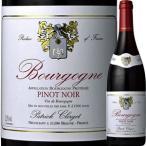 (赤ワイン・フランス・ブルゴーニュ)パトリック・クレルジェ・ブルゴーニュ・ピノ・ノワール 2002
