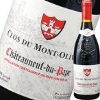 あれこれ6本で送料無料 赤ワイン フランス・ローヌ