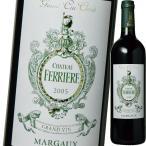 (赤ワイン・フランス・ボルドー)シャトー・フェリエール 2005 wine
