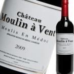 (赤ワイン・フランス・ボルドー)シャトー・ムーラン・ナ・ヴァン 2009 wine
