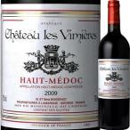 (赤ワイン・ボルドー)シャトー・レ・ヴィミエール 2009 wine
