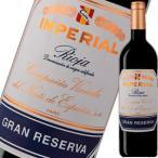 (赤ワイン・スペイン)クネ・リオハ・インペリアル・グラン・レセルバ 2009 wine