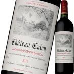 (赤ワイン)シャトー・カロン 2010 wine