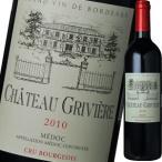 (赤ワイン)シャトー・グリヴィエール 2010 wine
