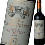 (赤ワイン)シャトー・グラン・ペイルー 2010 wine