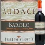 あれこれ6本で送料無料 赤ワイン イタリア・ピエモンテ