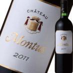 あれこれ6本で送料無料 赤ワイン フランス