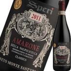 あれこれ6本で送料無料 赤ワイン イタリア