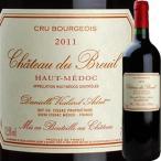 (赤ワイン・フランス・ボルドー)シャトー・デュ・ブルイユ 2011 wine