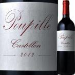 (赤ワイン・フランス・ボルドー)プピーユ 2012 wine