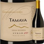 (赤ワイン・チリ)タマヤ・ワインメーカーズ・グラン・レゼルバ・シラー2012
