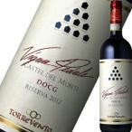 (赤ワイン・イタリア)トッレヴェント・ヴィーニャ・ペダーレ・カステル・デル・モンテ・ロッソ・リゼルヴァ 2012