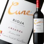あれこれ6本で送料無料 赤ワイン スペイン