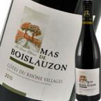 (赤ワイン・フランス・ローヌ) マス・ド・ボワロゾン・コート・デュ・ローヌ・ヴィラージュ 2012 wine