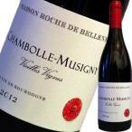(赤ワイン・フランス・ブルゴーニュ)メゾン・ロッシュ・ド・ベレーヌ・シャンボール・ミュジニィ・ヴィエイユ・ヴィーニュ 2012(ニコラ・ポテル) wine