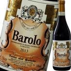 (赤ワイン)テッレ・デル・バローロ・バローロ 2013 wine