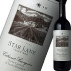 (赤ワイン・アメリカ・カリフォルニア)スター・レー