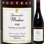 (赤ワイン フランス ブルゴーニュ)ドメーヌ・ド・ラ・マドンヌ・ボジョレー・ヴィラージュ・ヌーヴォー・ル・ペレオン 2013 wine