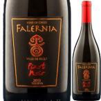 (赤ワイン・チリ)ファレルニア・ピノ・ノワール・レセルバ 2014
