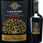 (赤ワイン・イタリア)ヴェレノージ・ラクリマ・ディ・モッロ・ダルバ・スペリオーレ 2014 wine