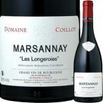 (赤ワイン・フランス・ブルゴーニュ)ドメーヌ・コワイヨ・マルサネ・ロンジュロワ 2014 wine