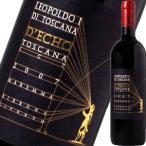 (赤ワイン・イタリア・トスカーナ) レオポルト・プリモ・ディ・トスカーナ・デコ 2014