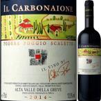 (赤ワイン・イタリア・トスカーナ)ポッジョ・スカレッテ・イル・カルボナイオーネ・アルタ・ヴァレ・デラ・グレーヴェ 2014 wine