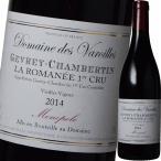 (赤ワイン・フランス・ブルゴーニュ)ドメーヌ・デ・ヴァロワイユ・ジュヴレ・シャンベルタン・プルミエクリュ・ラ・ロマネ 2014 wine