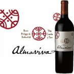 (赤ワイン・チリ)ビーニャ・アルマビバ・アルマビバ 2014 wine