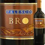 (赤ワイン・イタリア・ウンブリア)ファレスコ・ブロ・ラッツィオ・ロッソ 2014