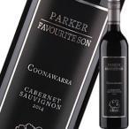 (赤ワイン・オーストラリア)パーカー・クナワラ・エステート・フェーバレット・サン・カベルネ・ソーヴィニヨン 2014 wine
