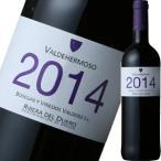 (赤ワイン・スペイン) ヴァルデリス・ヴァルデエルモソ・ホーベン 2014 wine