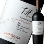 (赤ワイン・チリ)ウンドラーガ・テロワール・ハンター・カベルネ・ソーヴィニヨン・アルト・マイポ 2014 wine