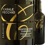 ショッピングイタリア (赤ワイン・イタリア)ファルネーゼ・カサーレ・ベッキオ・モンテプルチアーノ・ダブルッツォ 2015