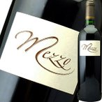 (赤ワイン・フランス)メッツォ・ベルジュラック・ルージュ・シャトー・デ・ゼサール 2015