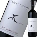 (赤ワイン・イタリア・トスカーナ)レ・マッキオーレ・ボルゲリ・ロッソ 2015 wine