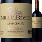 (赤ワイン・フランス・ボルドー)シャトー・ミル・ローズ・マルゴー 2015 wine