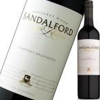 (赤ワイン・オーストラリア)サンダルフォード・エステート・リザーブ・カベルネ・ソーヴィニヨン 2015 wine