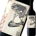 (赤ワイン・オーストラリア)モリードゥーカー・ザ・スクーター・メルロー 2015 wine