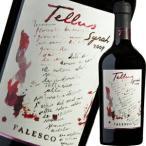(赤ワイン・ラツィオ)ファレスコ・テルース・ロッソ