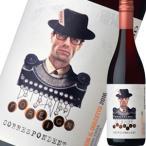 (赤ワイン・オーストラリア)ハートランド・フォーリン・コレスポンデント 2016 wine